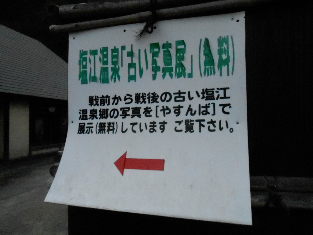 f:id:okuradesu:20160302164639j:plain