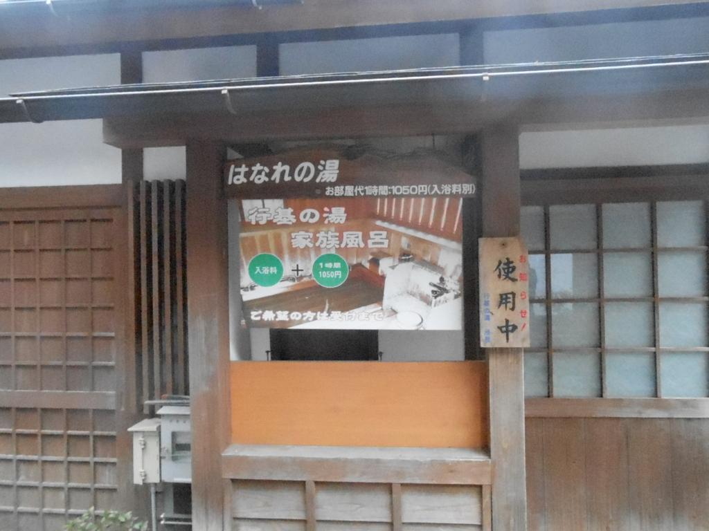 f:id:okuradesu:20160302164653j:plain