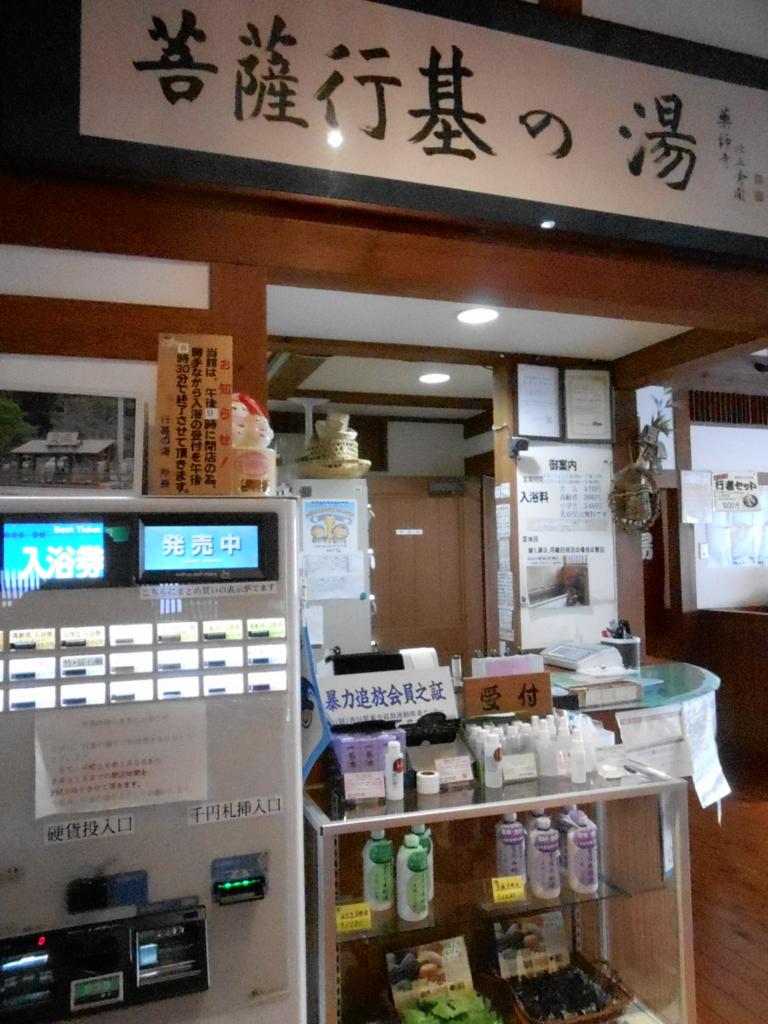 f:id:okuradesu:20160302164729j:plain