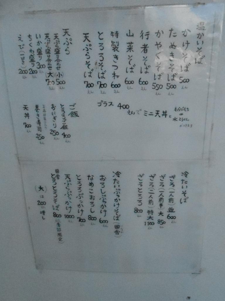 f:id:okuradesu:20160303031712j:plain
