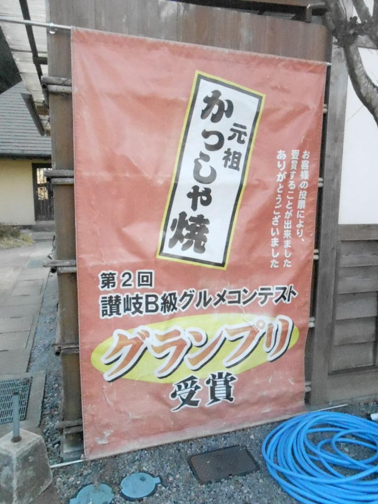 f:id:okuradesu:20160303031729j:plain