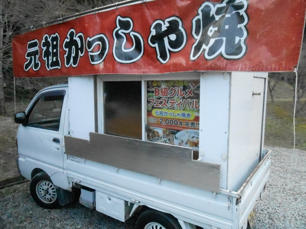 f:id:okuradesu:20160303031731j:plain