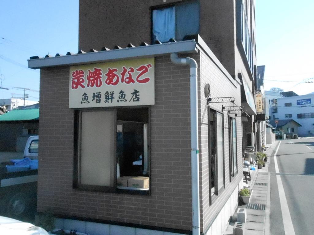 f:id:okuradesu:20160305153351j:plain