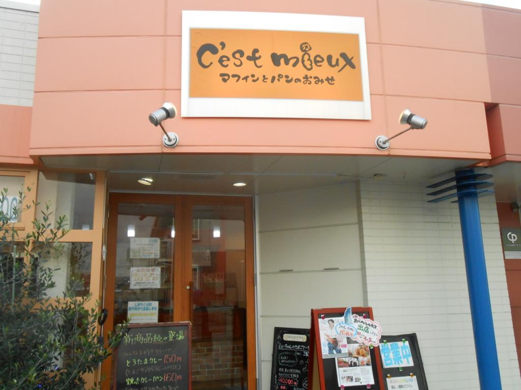 f:id:okuradesu:20160323123421j:plain