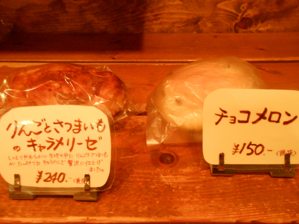 f:id:okuradesu:20160323133331j:plain