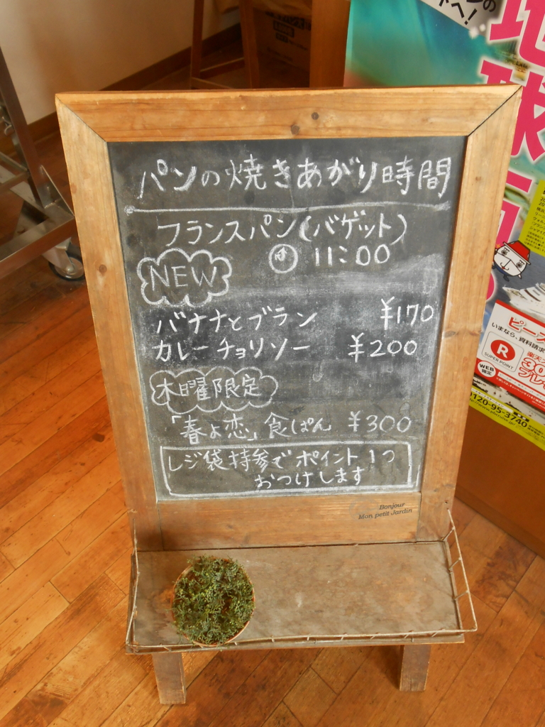 f:id:okuradesu:20160325040235j:plain