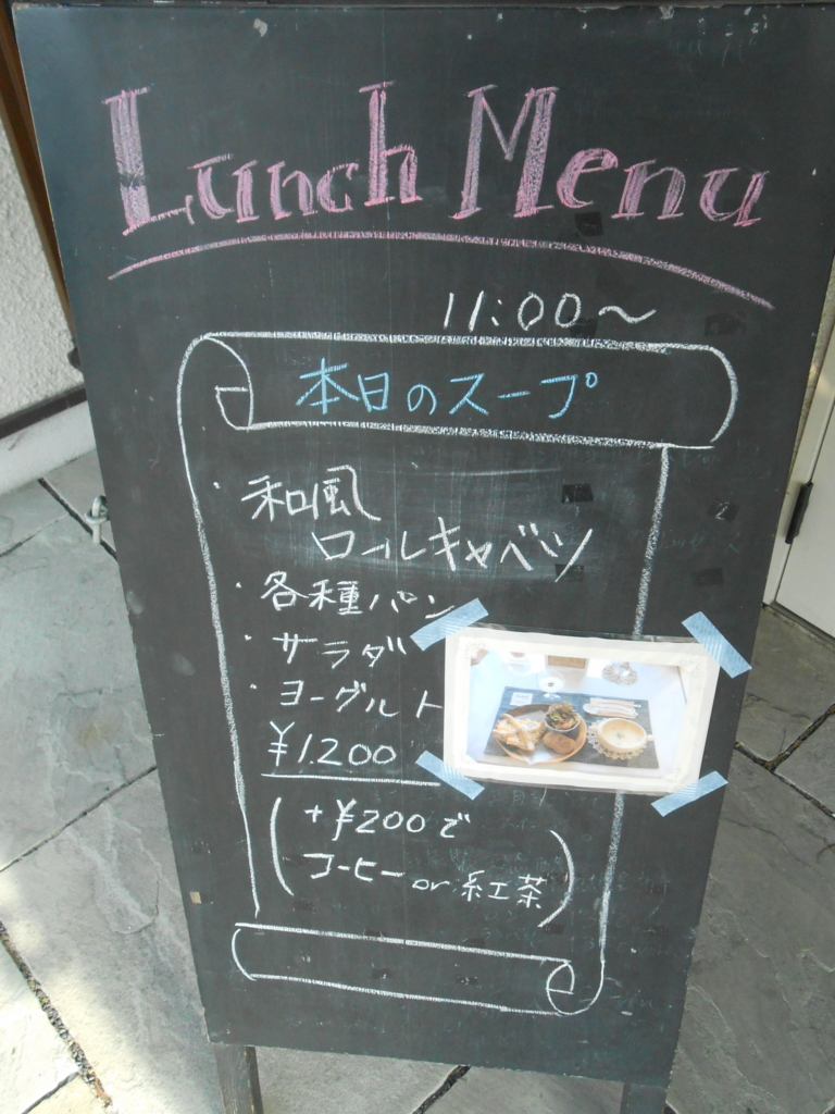 f:id:okuradesu:20160326161350j:plain