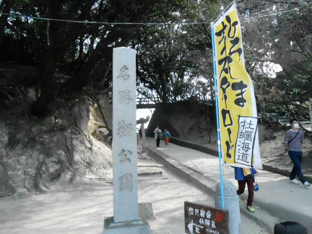 f:id:okuradesu:20160404004600j:plain