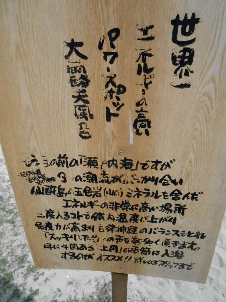 f:id:okuradesu:20160404004759j:plain
