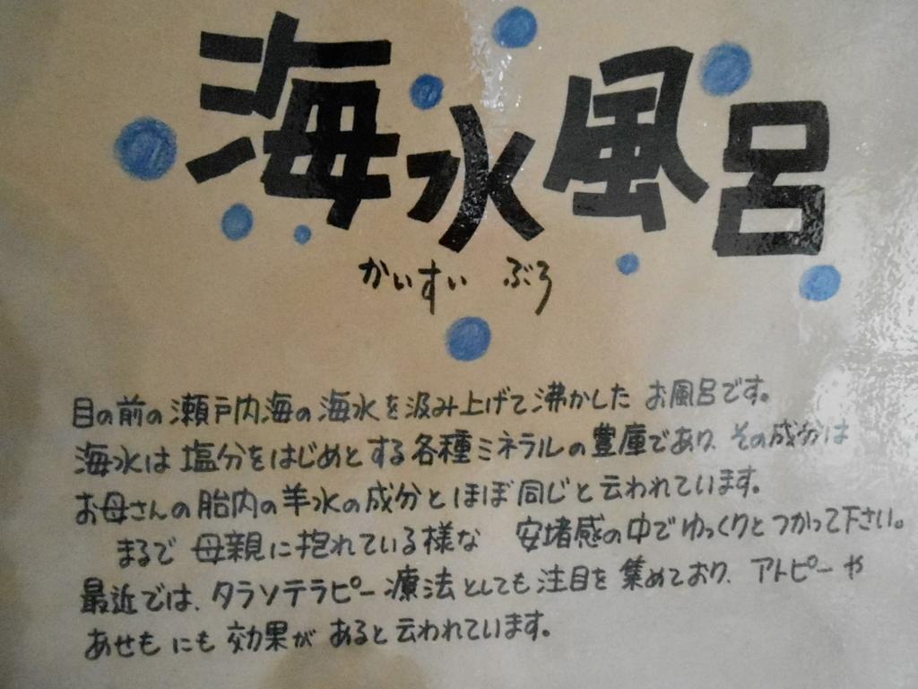 f:id:okuradesu:20160404005313j:plain