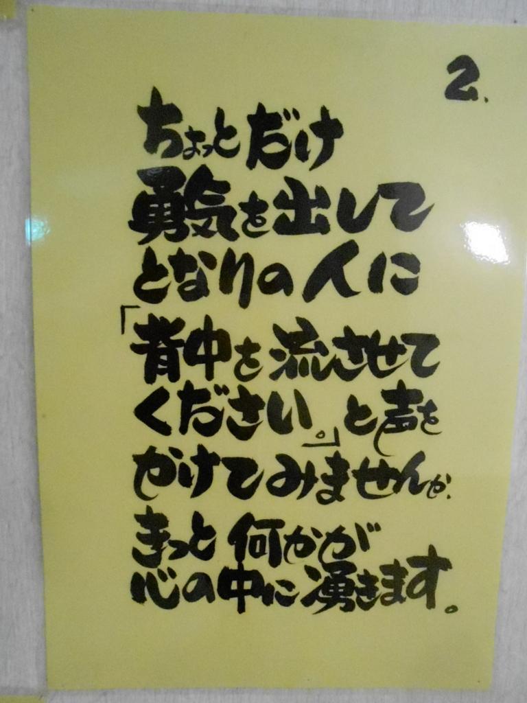 f:id:okuradesu:20160404005352j:plain