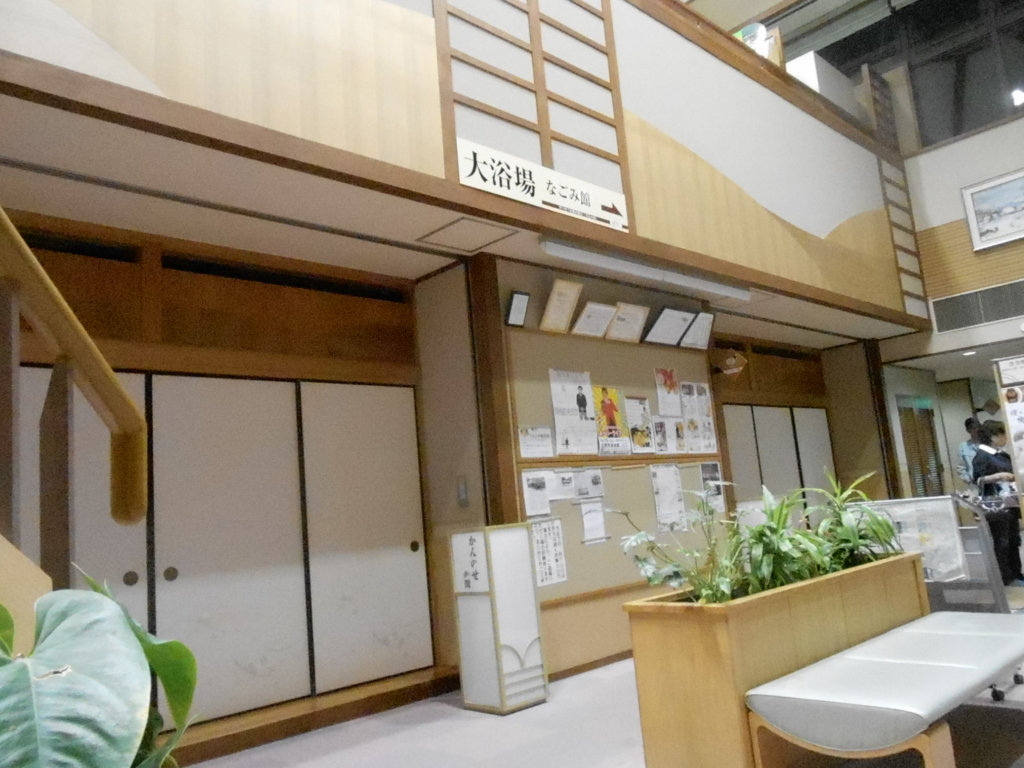 f:id:okuradesu:20160415140643j:plain