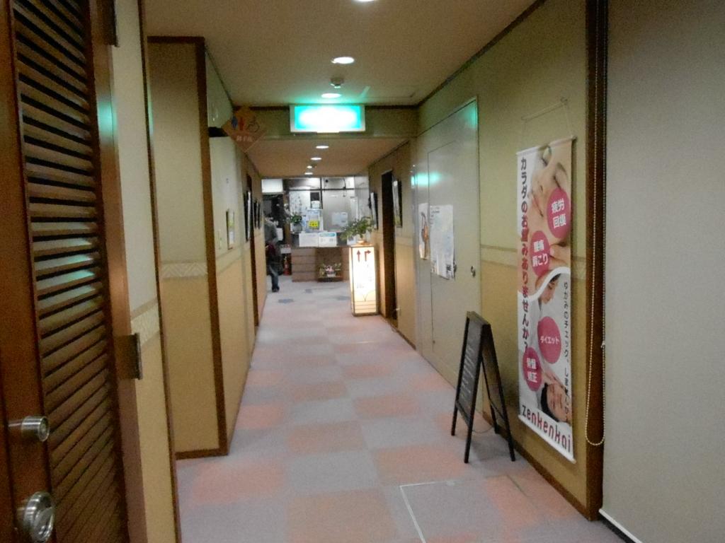 f:id:okuradesu:20160415140649j:plain