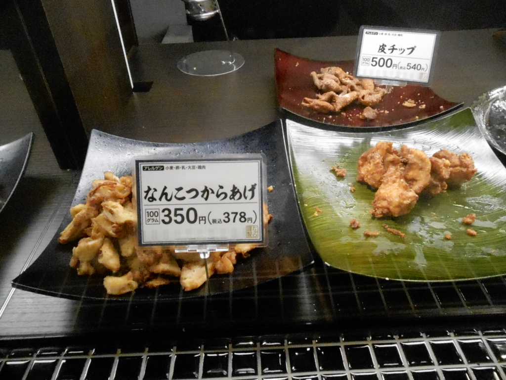 f:id:okuradesu:20160415151152j:plain
