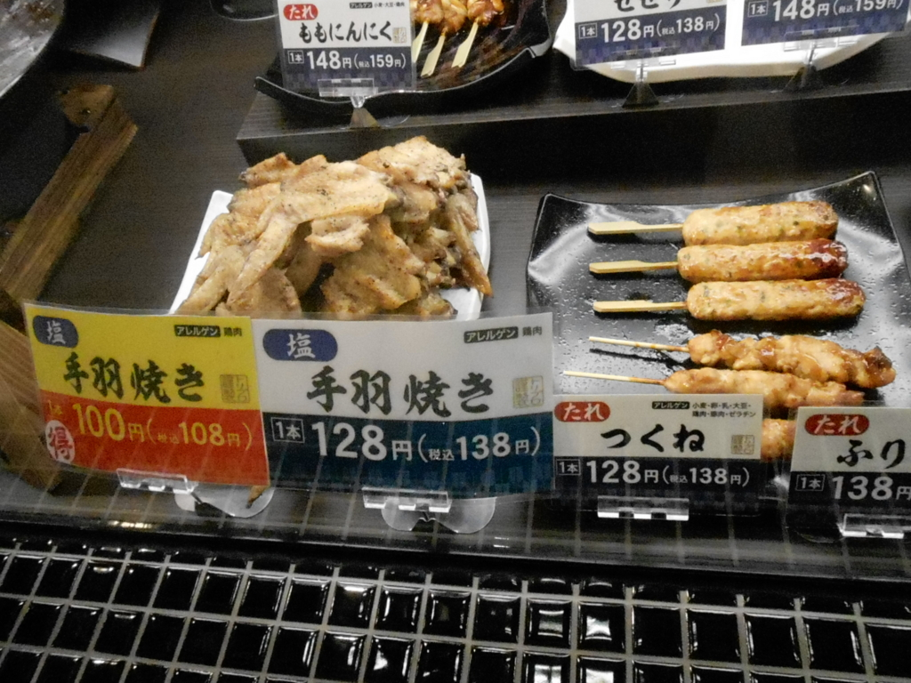 f:id:okuradesu:20160415151205j:plain