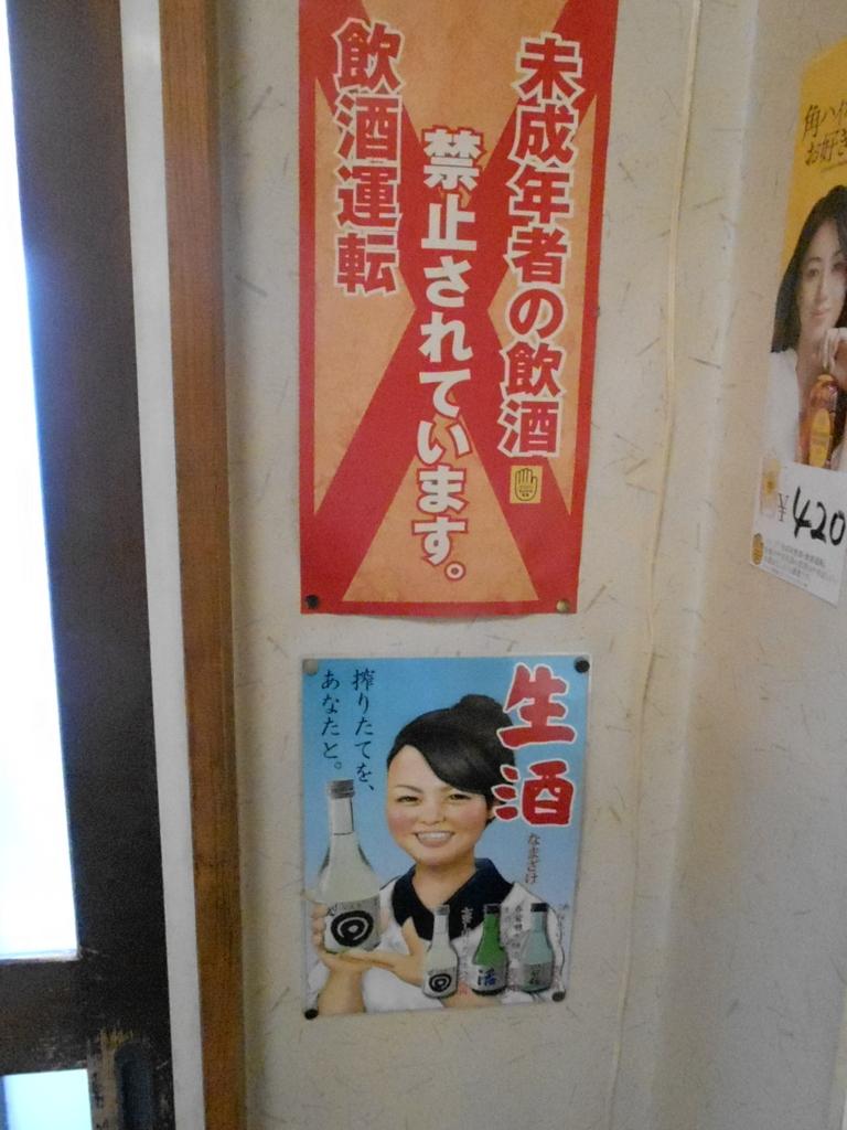 f:id:okuradesu:20160421033052j:plain
