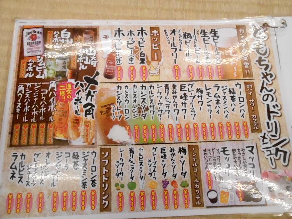 f:id:okuradesu:20160421040834j:plain