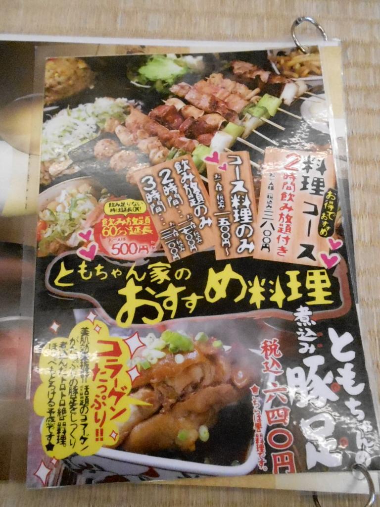 f:id:okuradesu:20160421040851j:plain