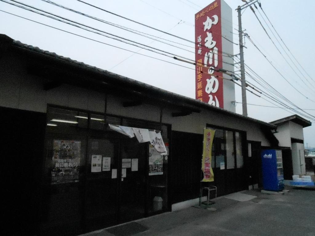 f:id:okuradesu:20160422132357j:plain