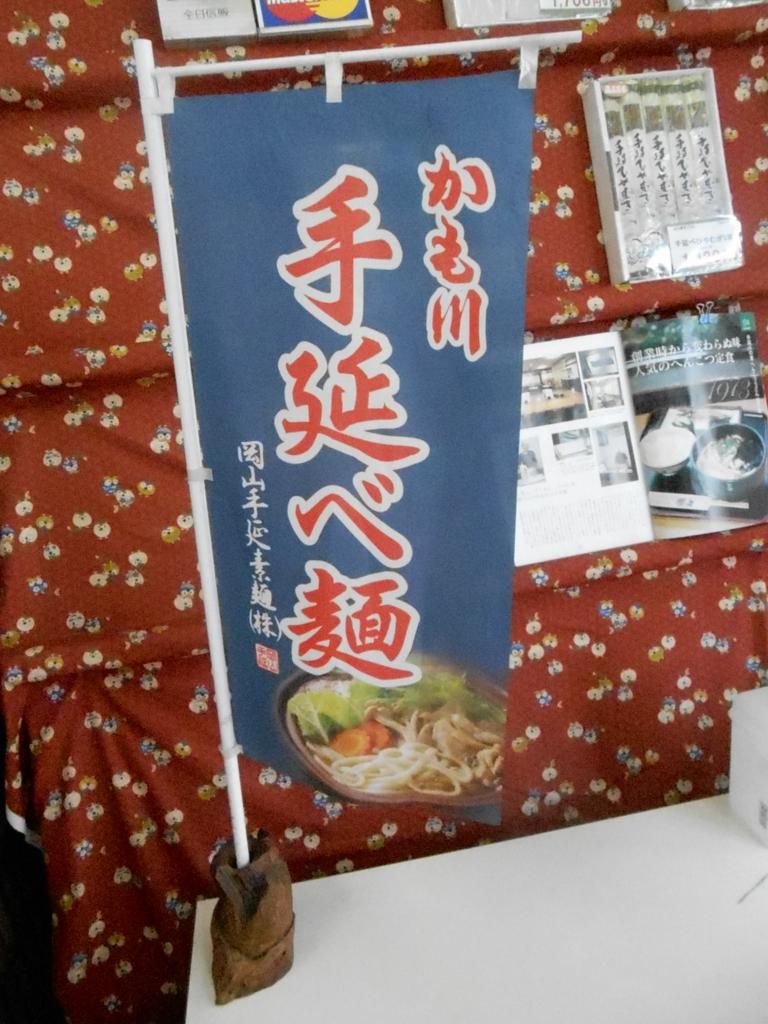 f:id:okuradesu:20160422132407j:plain