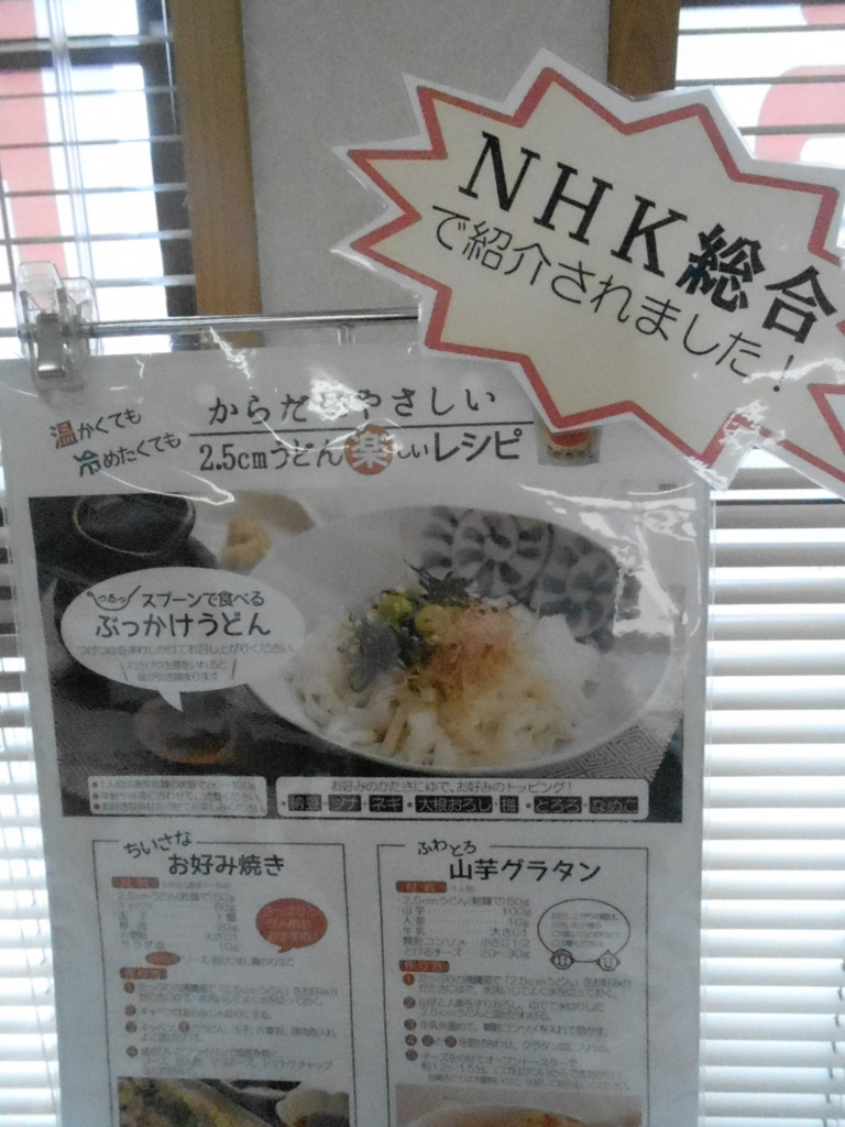 f:id:okuradesu:20160422133246j:plain