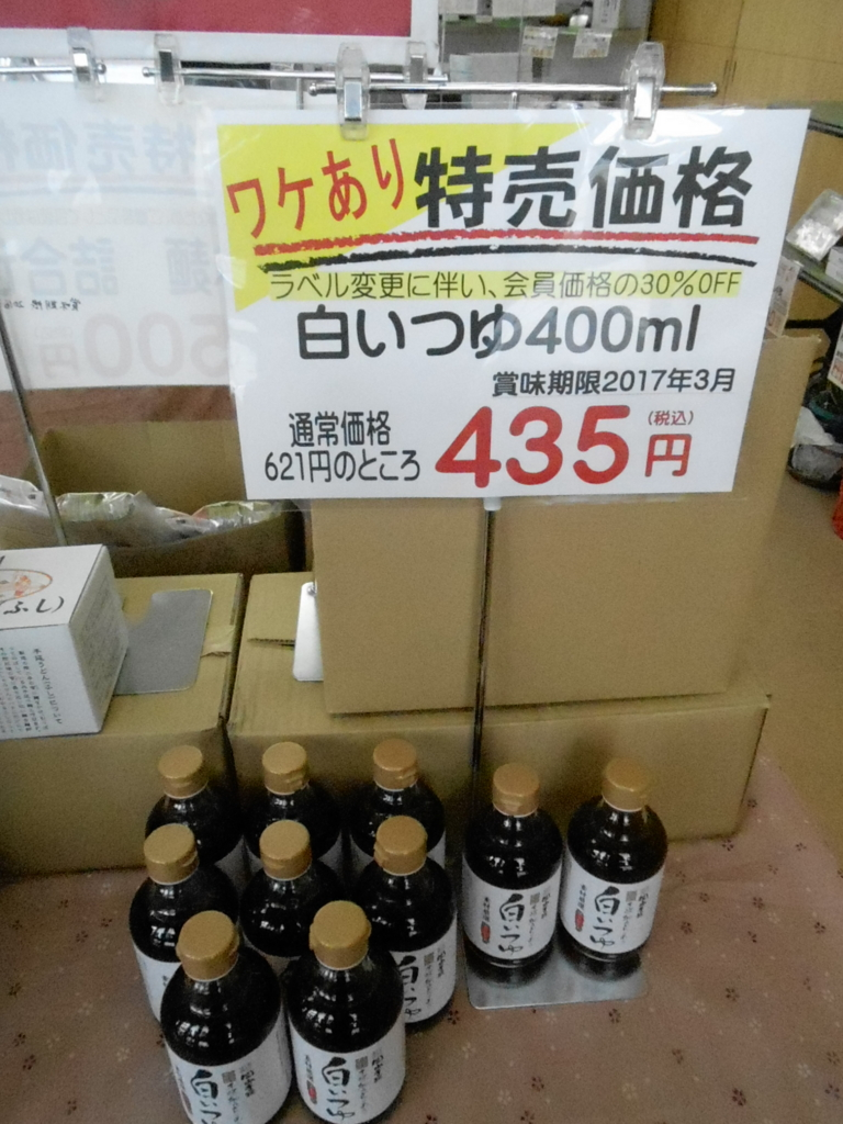 f:id:okuradesu:20160422133344j:plain
