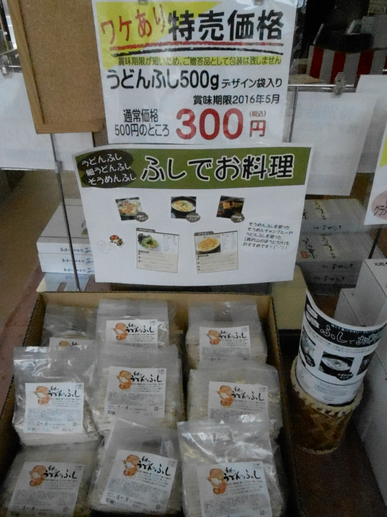f:id:okuradesu:20160422133402j:plain