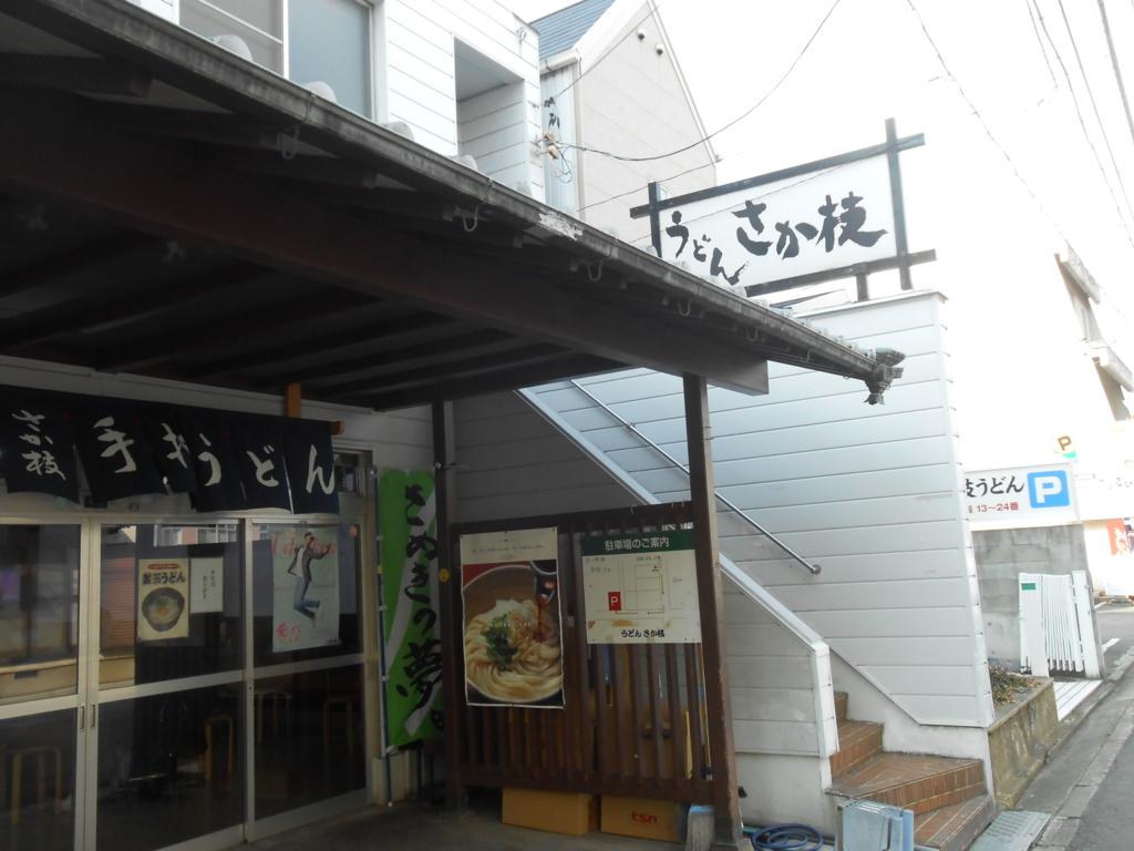 f:id:okuradesu:20160423022642j:plain