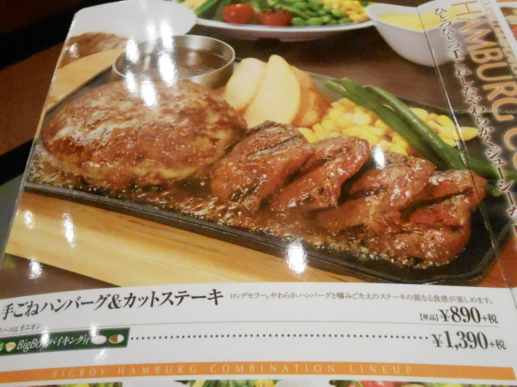 f:id:okuradesu:20160424160617j:plain