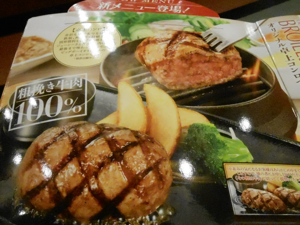 f:id:okuradesu:20160424160632j:plain