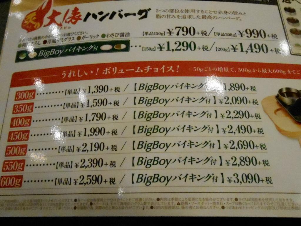f:id:okuradesu:20160424160635j:plain