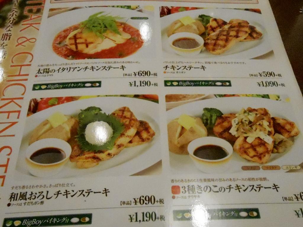 f:id:okuradesu:20160424161104j:plain