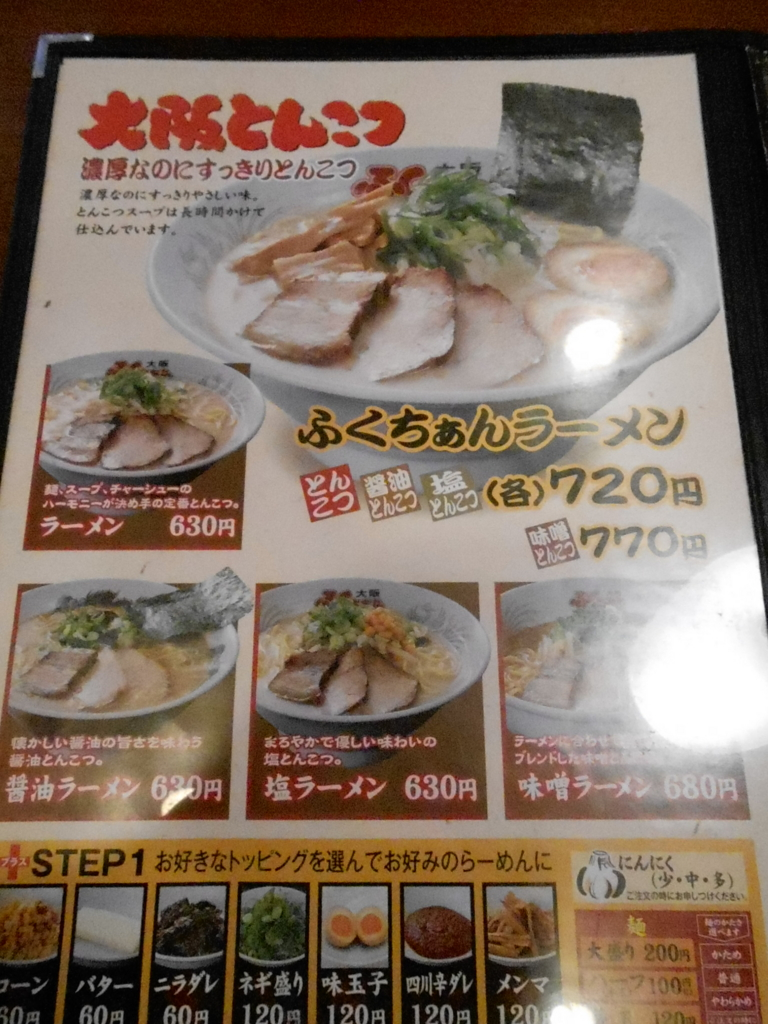 f:id:okuradesu:20160425034240j:plain