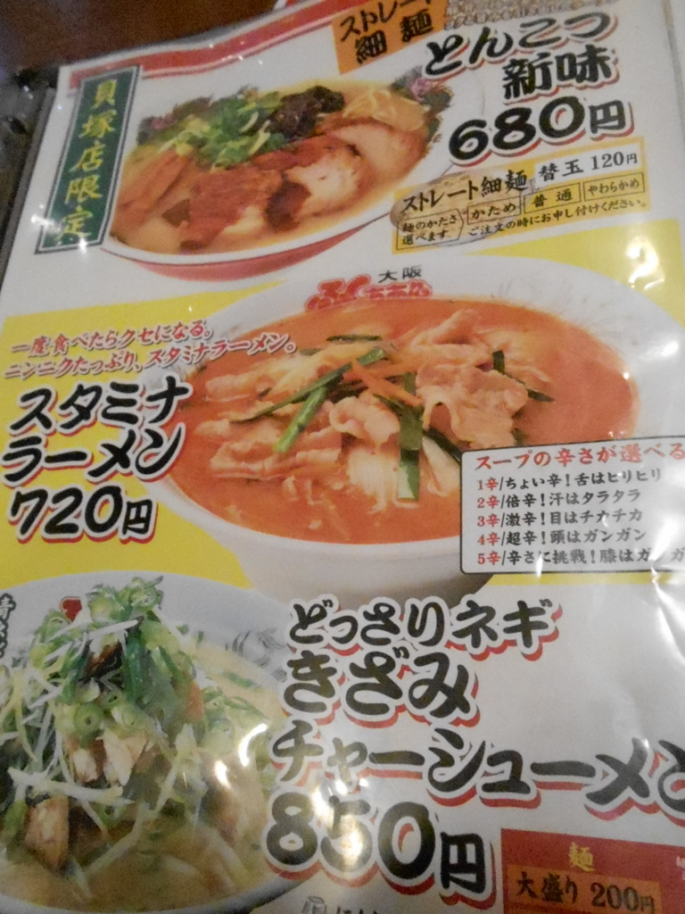f:id:okuradesu:20160425034251j:plain