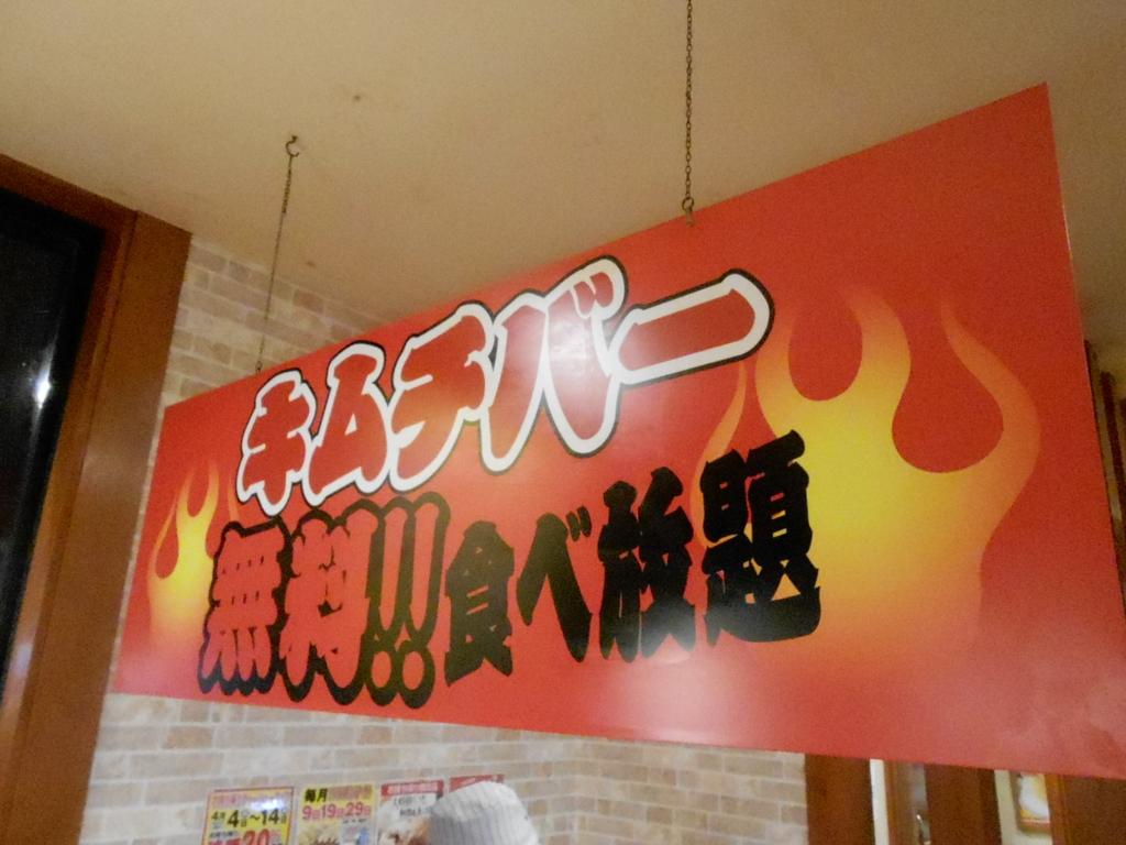 f:id:okuradesu:20160425034307j:plain