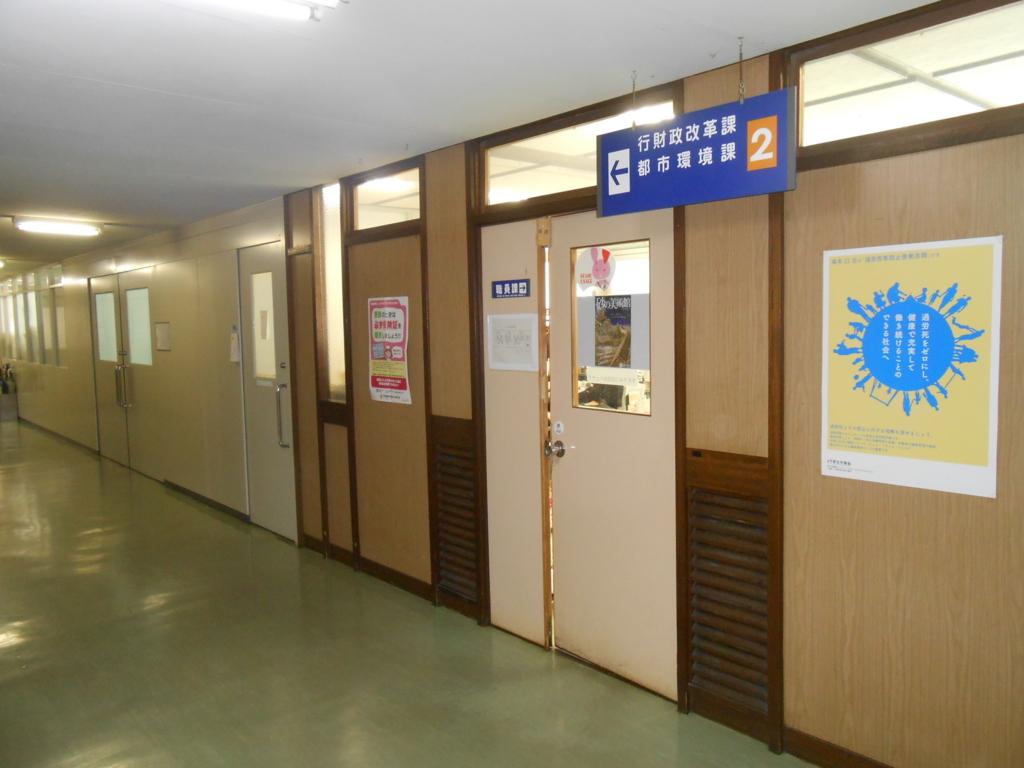 f:id:okuradesu:20160425164136j:plain