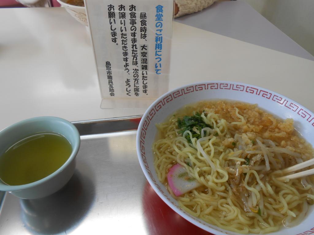 f:id:okuradesu:20160425164318j:plain