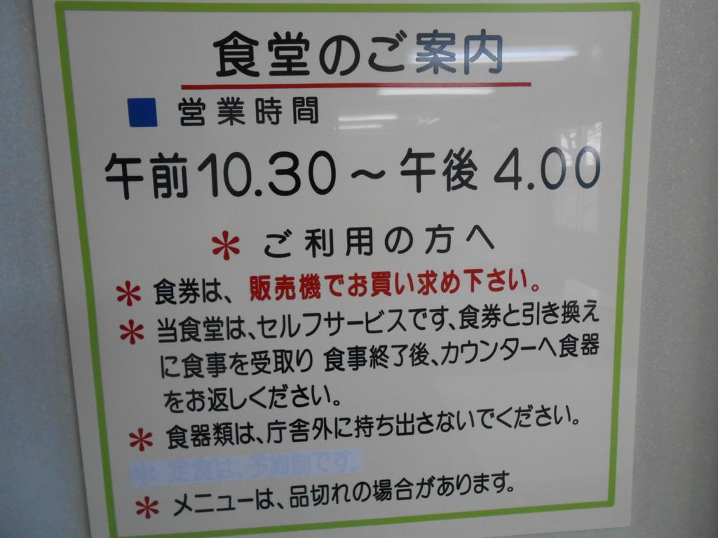 f:id:okuradesu:20160425164336j:plain