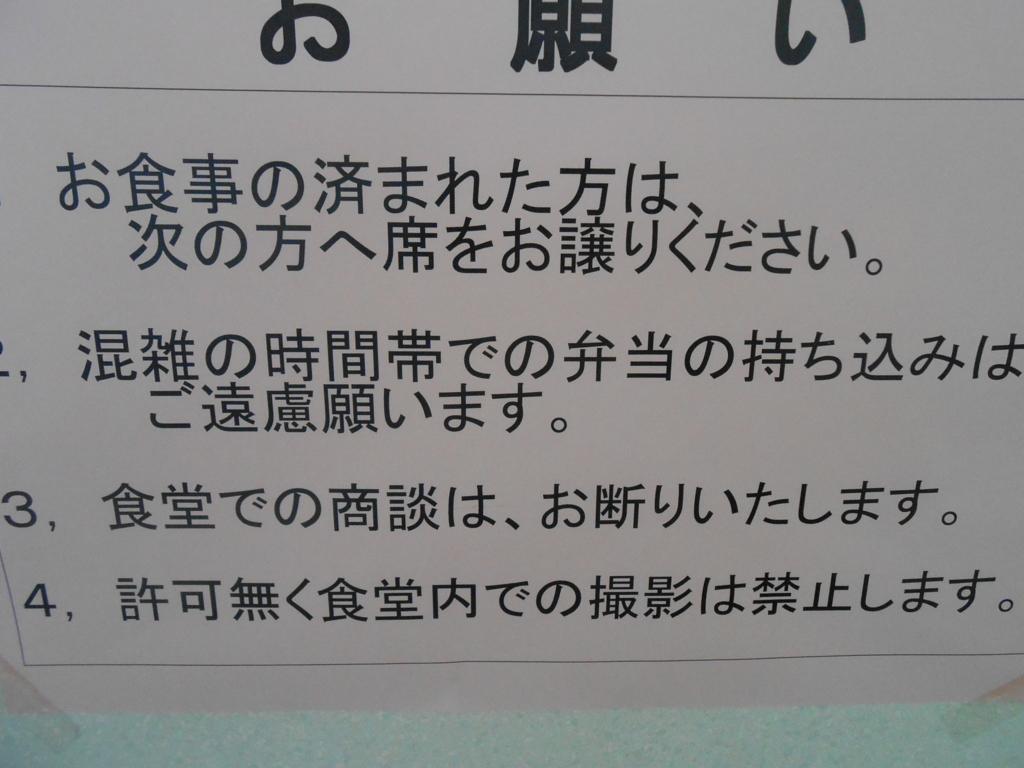 f:id:okuradesu:20160425164346j:plain