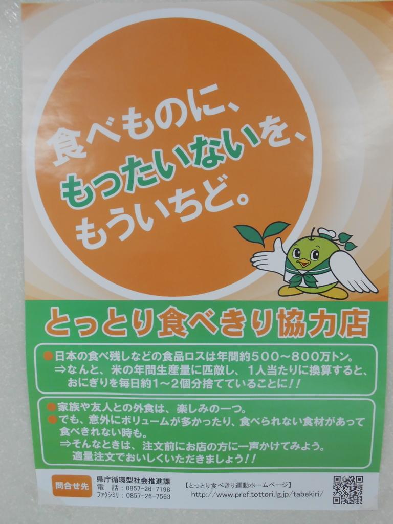 f:id:okuradesu:20160425164359j:plain
