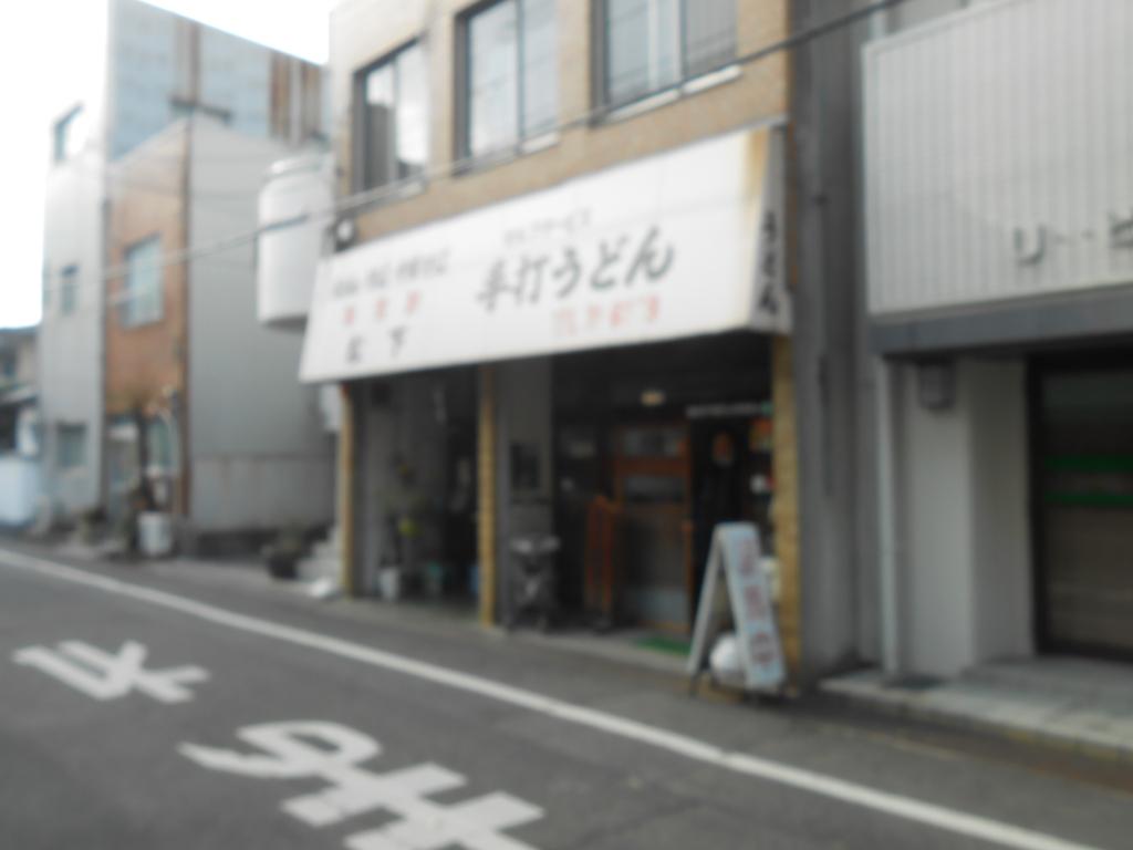 f:id:okuradesu:20160426151811j:plain