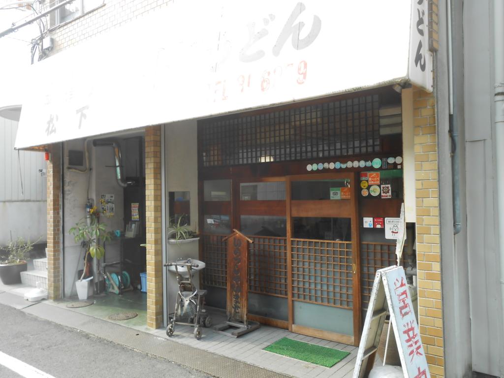 f:id:okuradesu:20160426152054j:plain