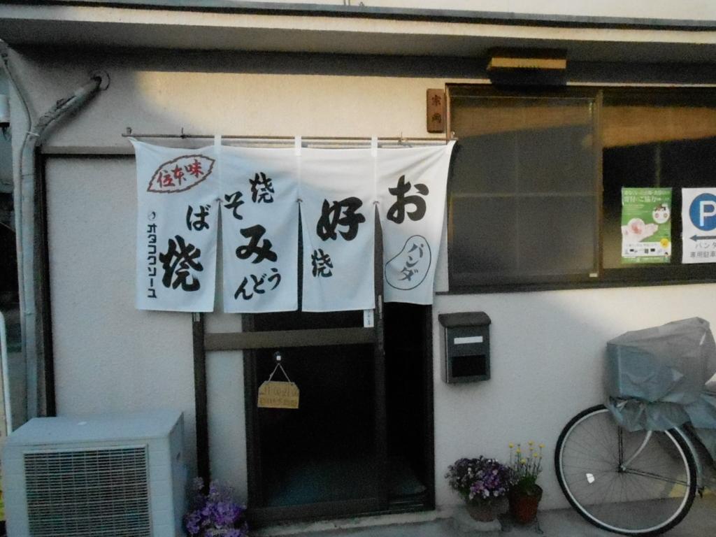 f:id:okuradesu:20160429163457j:plain
