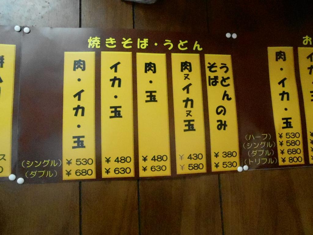 f:id:okuradesu:20160429164539j:plain