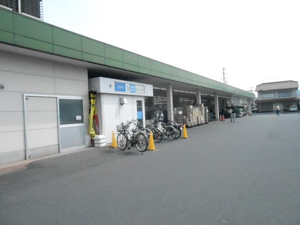 f:id:okuradesu:20160430131839j:plain