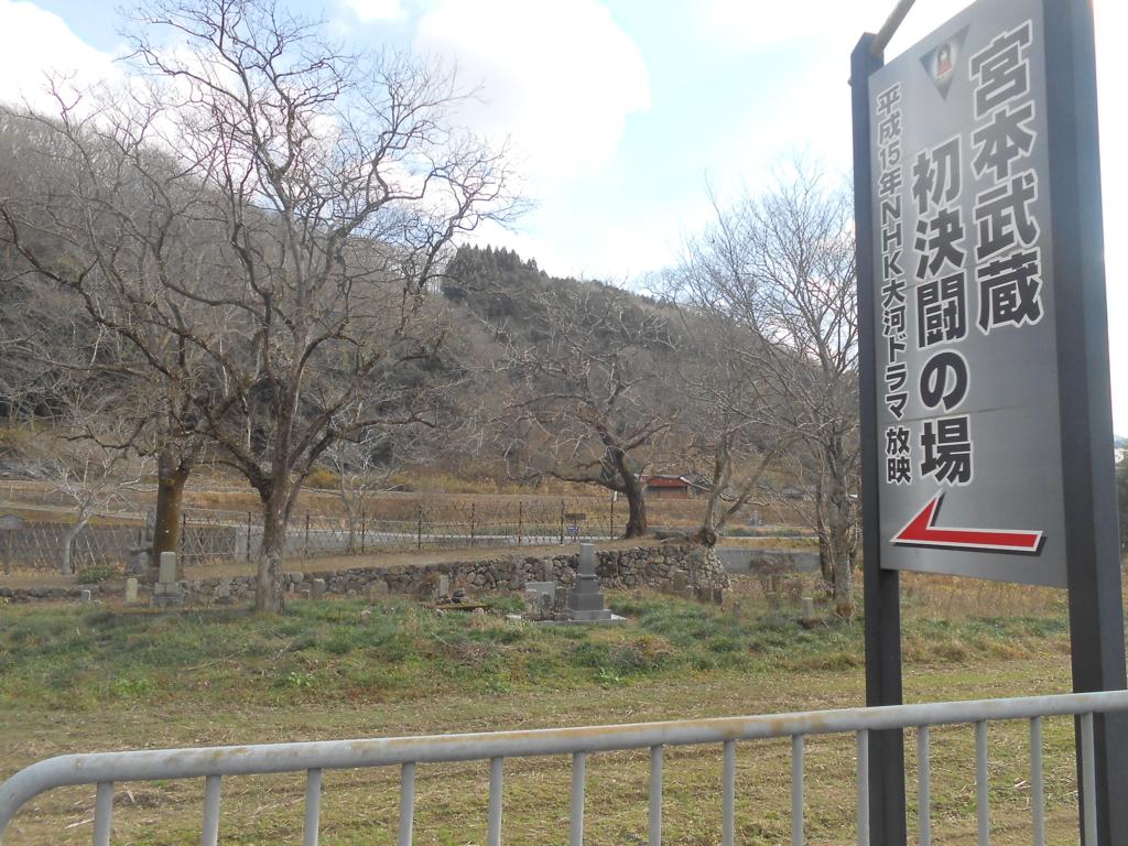 f:id:okuradesu:20160430152115j:plain