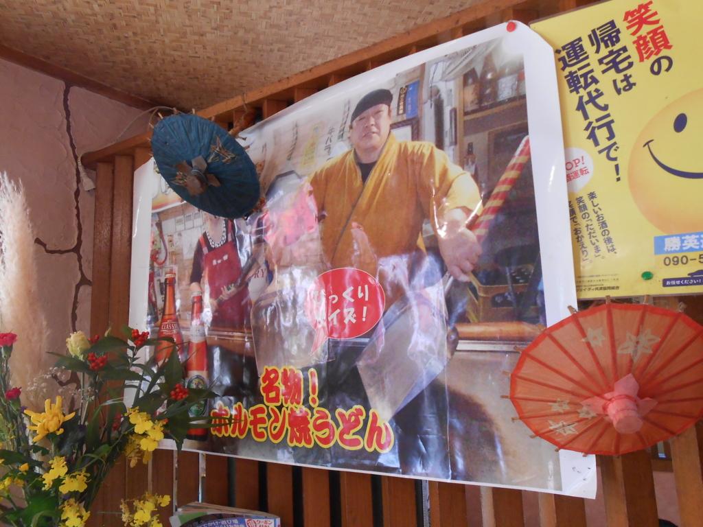 f:id:okuradesu:20160430152222j:plain