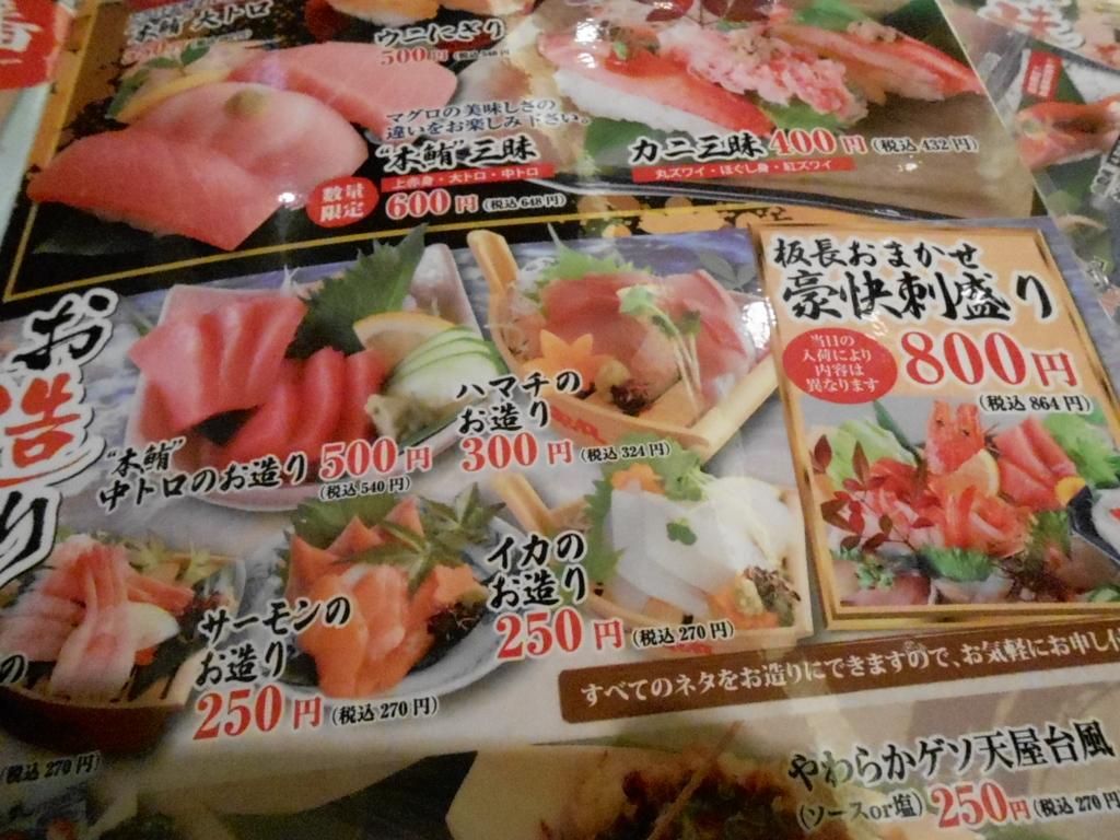 f:id:okuradesu:20160504165025j:plain
