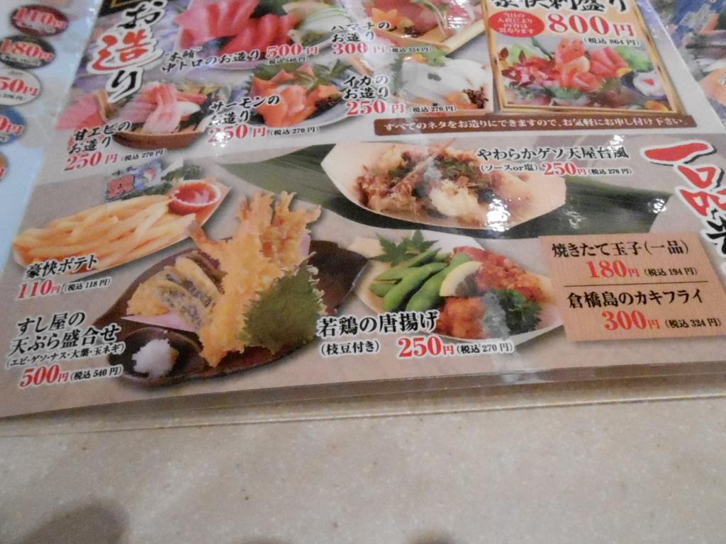 f:id:okuradesu:20160504165028j:plain