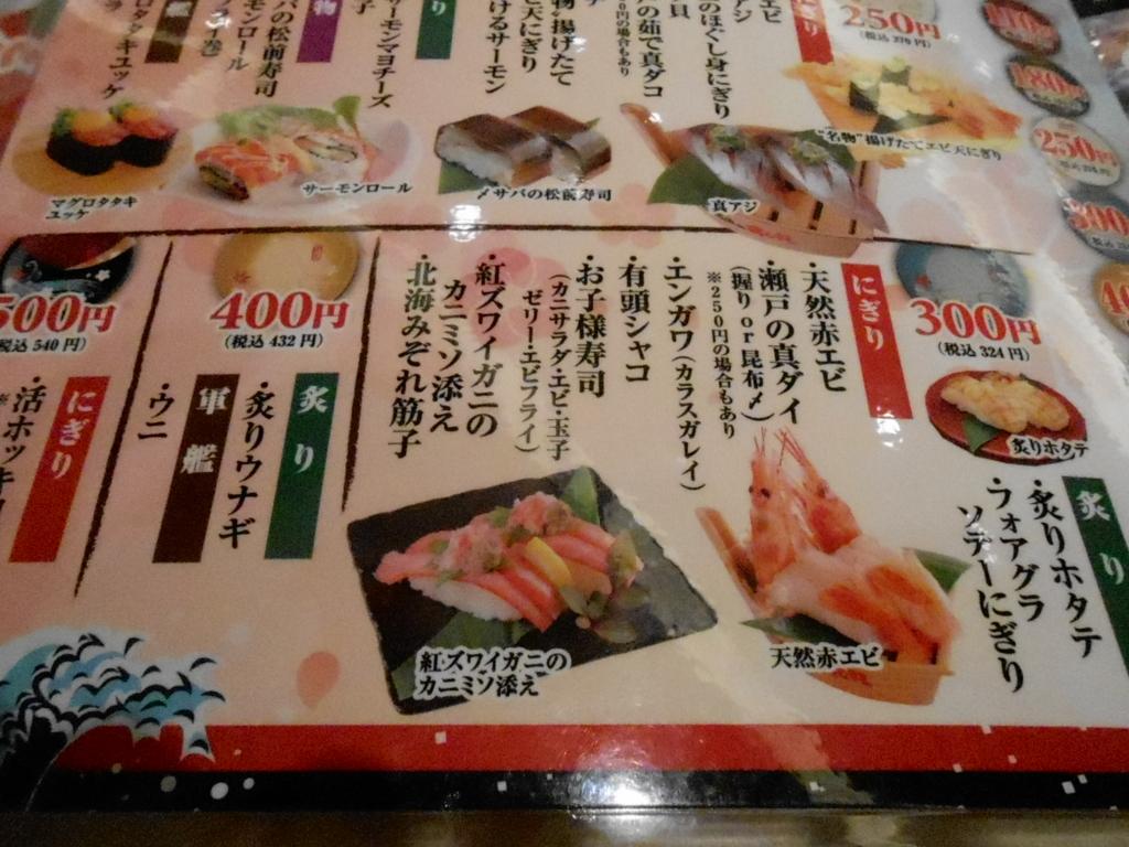 f:id:okuradesu:20160504165033j:plain